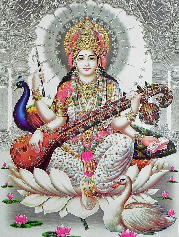 Saraswati, the Hindu goddess of wisdom, inspiration, and office supplies