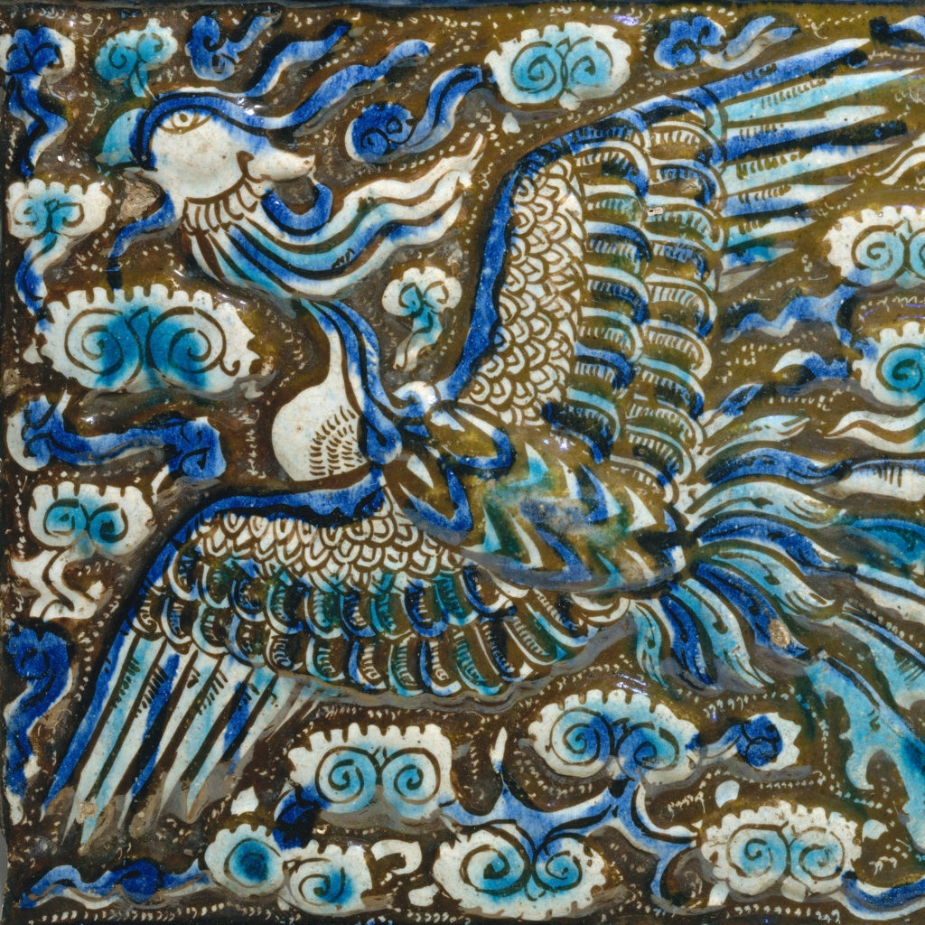 Persian frieze tile with phoenix, Metropolitan Museum of Art